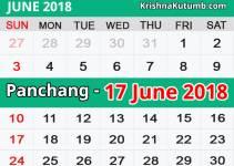 Panchang 17 June 2018
