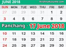 Panchang 17 June 2018