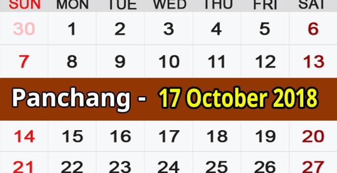 Panchang 17 October 2018