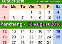 Panchang 18 August 2018