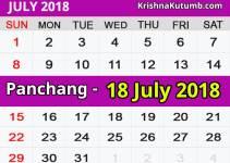 Panchang 18 July 2018