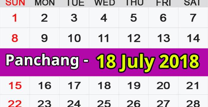 Panchang 18 July 2018