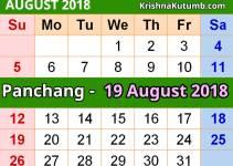 Panchang 19 August 2018