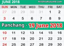 Panchang 19 June 2018