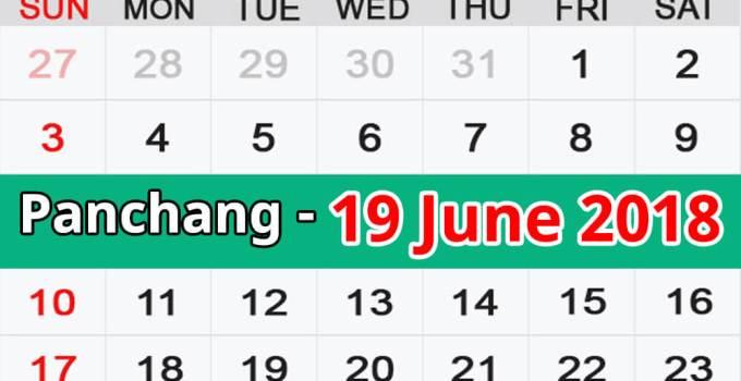 Panchang 19 June 2018