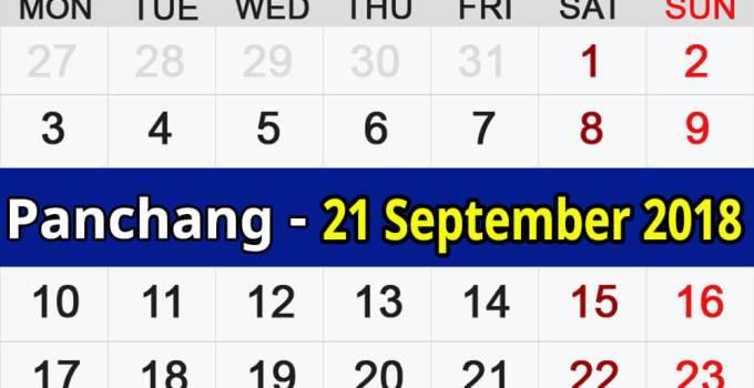 Panchang 21 September 2018