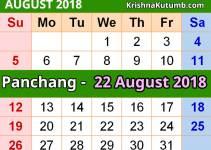 Panchang 22 August 2018