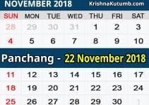 Panchang 22 November 2018