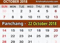 Panchang 22 October 2018