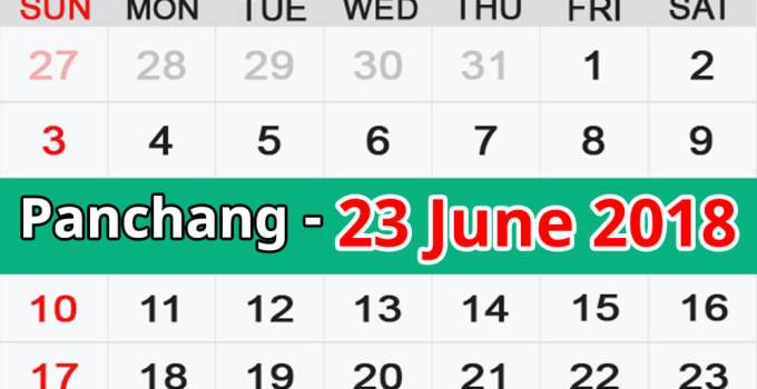 Panchang 23 June 2018