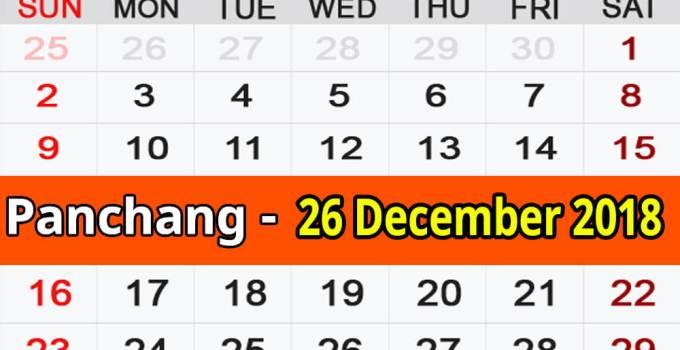 Panchang 26 December 2018