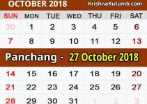 Panchang 27 October 2018