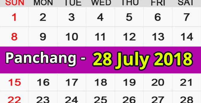 Panchang 28 July 2018