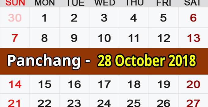 Panchang 28 October 2018