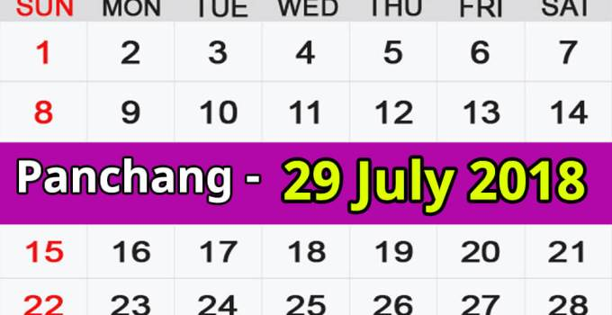 Panchang 29 July 2018