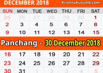 Panchang 30 December 2018