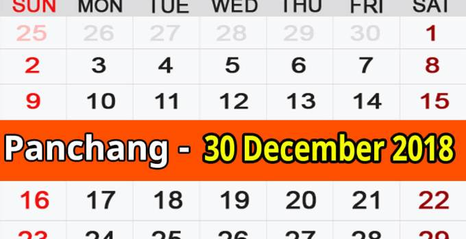 Panchang 30 December 2018
