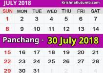 Panchang 30 July 2018