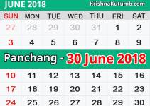 Panchang 30 June 2018
