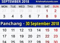 Panchang 30 September 2018