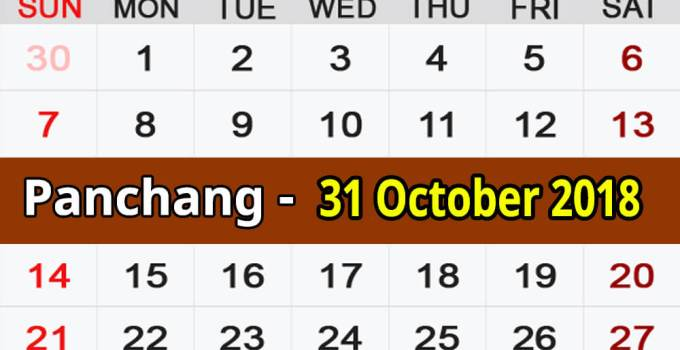 Panchang 31 October 2018