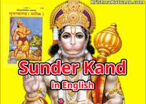 Sunderkand in English with Audio