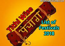 Tithiwise Hindu Panchang 2018 - List of festivals