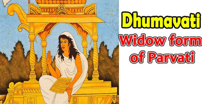 Dhumavati - widow form of parvati - Krishna Kutumb
