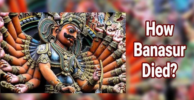 How Banasur Died - Birth of Parvati as Kumari - Krishna Kutumb