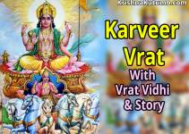 Karveer Vrat - Fast Procedure & Story