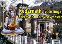 Kedarnath Jyotirlinga, Bheemashankar Jyotirlinga, Vishveshwar Jyotirlinga - Krishna Kutumb