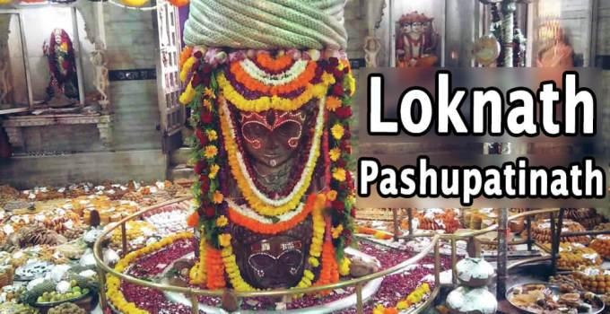 Loknath - Incarnation of Pashupatinath - Krishna Kutumb