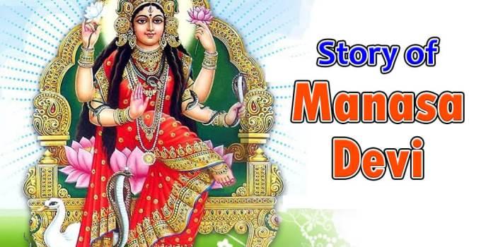 Manasa Devi - Psyche daughter of Shiva - Sister of Vasuki Snake - Krishna Kutumb