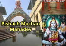 PishachMochaneshwar Mahadev