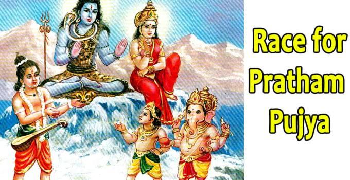 Race for pratham pujya - Krishna Kutumb