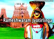 Rameshwaram Jyotirlinga - Krishna Kutumb