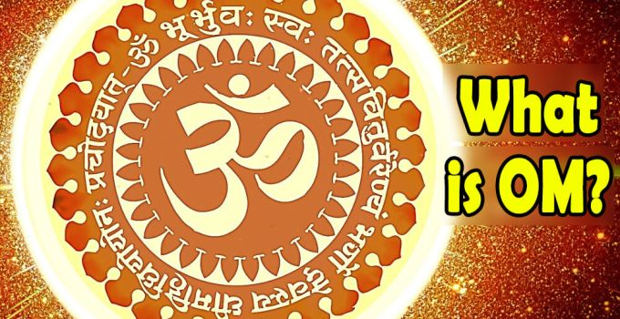 What is OM - Connection of OM with Brahma, Vishnu, Mahesh - Krishna Kutumb