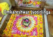 omkareshwar Jyotirlinga - Krishna Kutumb