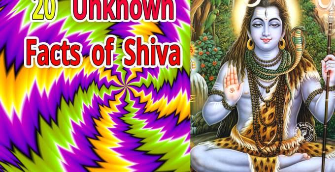 20 unknown facts of shiva - Krishna Kutmb