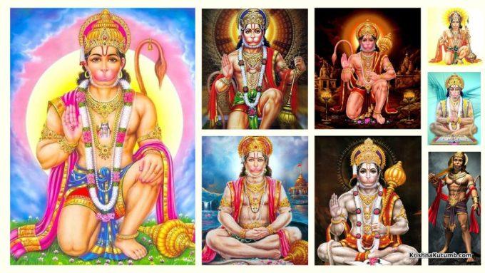 Hanuman Images Gallery - Krishna Kutumb™