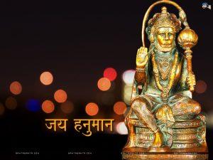 Hanuman Pics - Brass Idol - Krishna Kutumb™