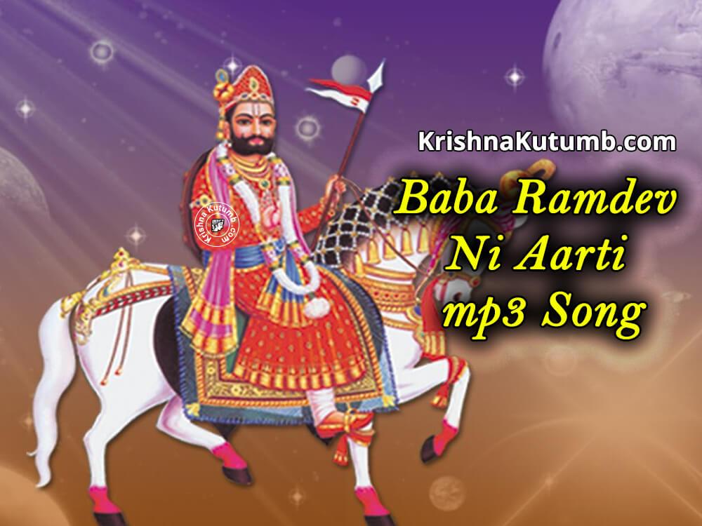 Baba Ramdevpir Alakhdhani Ni Aarti MP3 Song Download Free (Original)