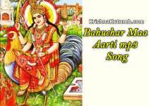 Bahuchar Maa Ni Aarti MP3 Song Download Free (Original) ♫♫ - Krishna Kutumb