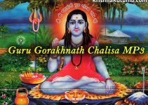 Guru Gorakhnath Chalisa Mp3 download free - Krishna Kutumb