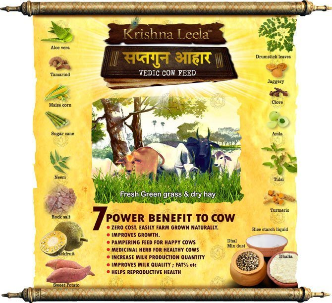 Vedic Cow Feed