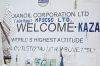 Heighest petrol pump- Kaza