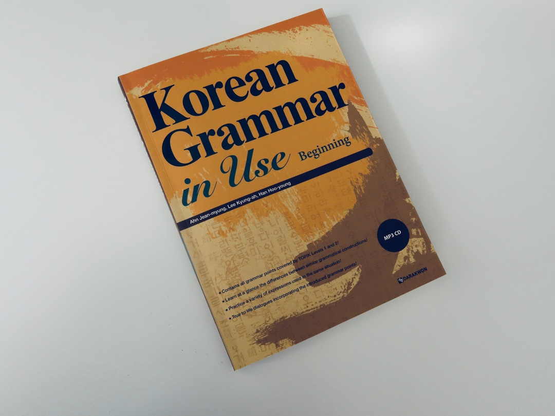 My Journey Learning the Korean Language through Self-Study