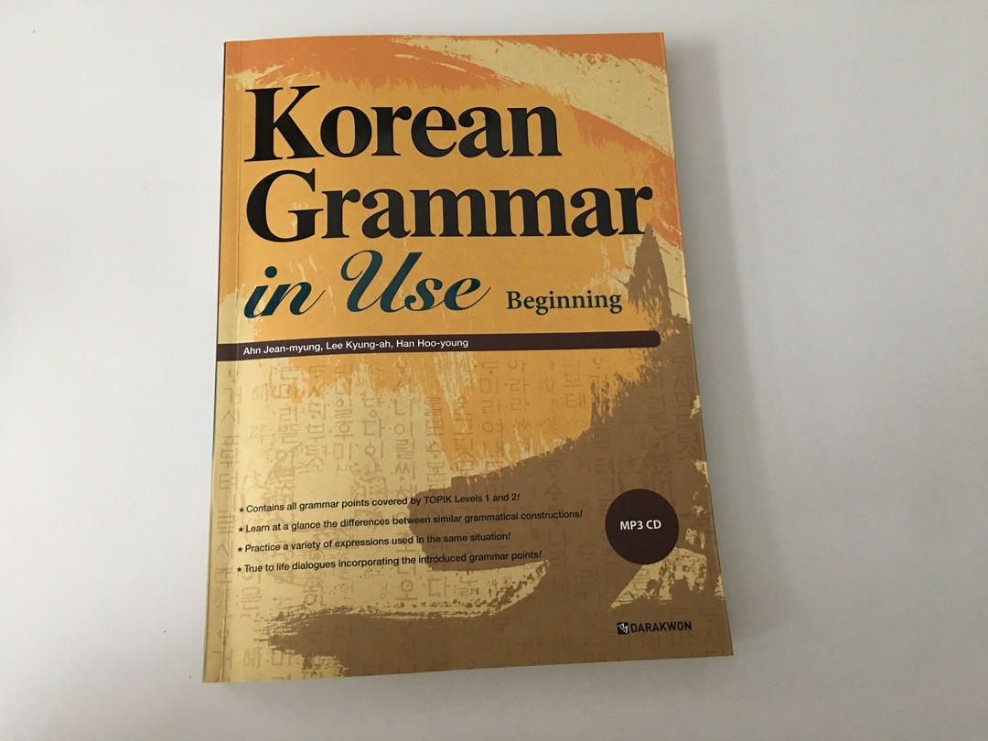 Korean Grammar in Use - A Review by Kristine Camins