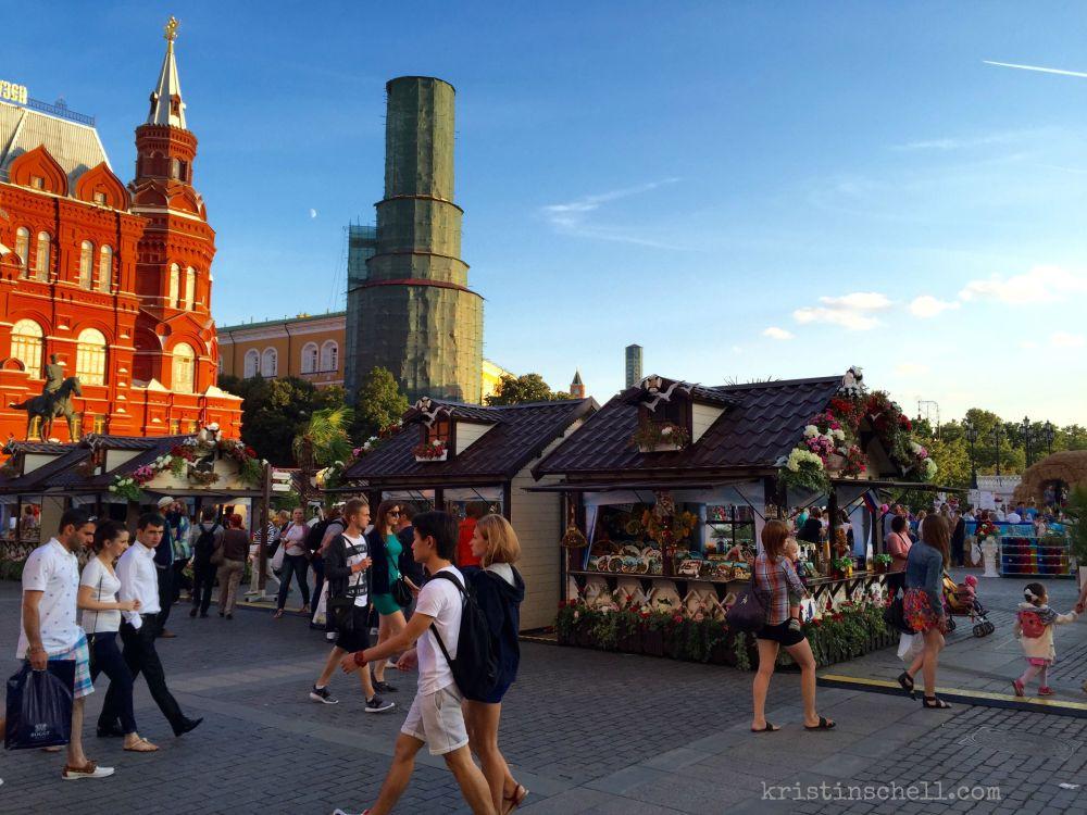 Moscow Street Scene outside the Kremlin  kristinschell.com