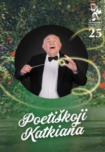 Poetiškoji Katkiana